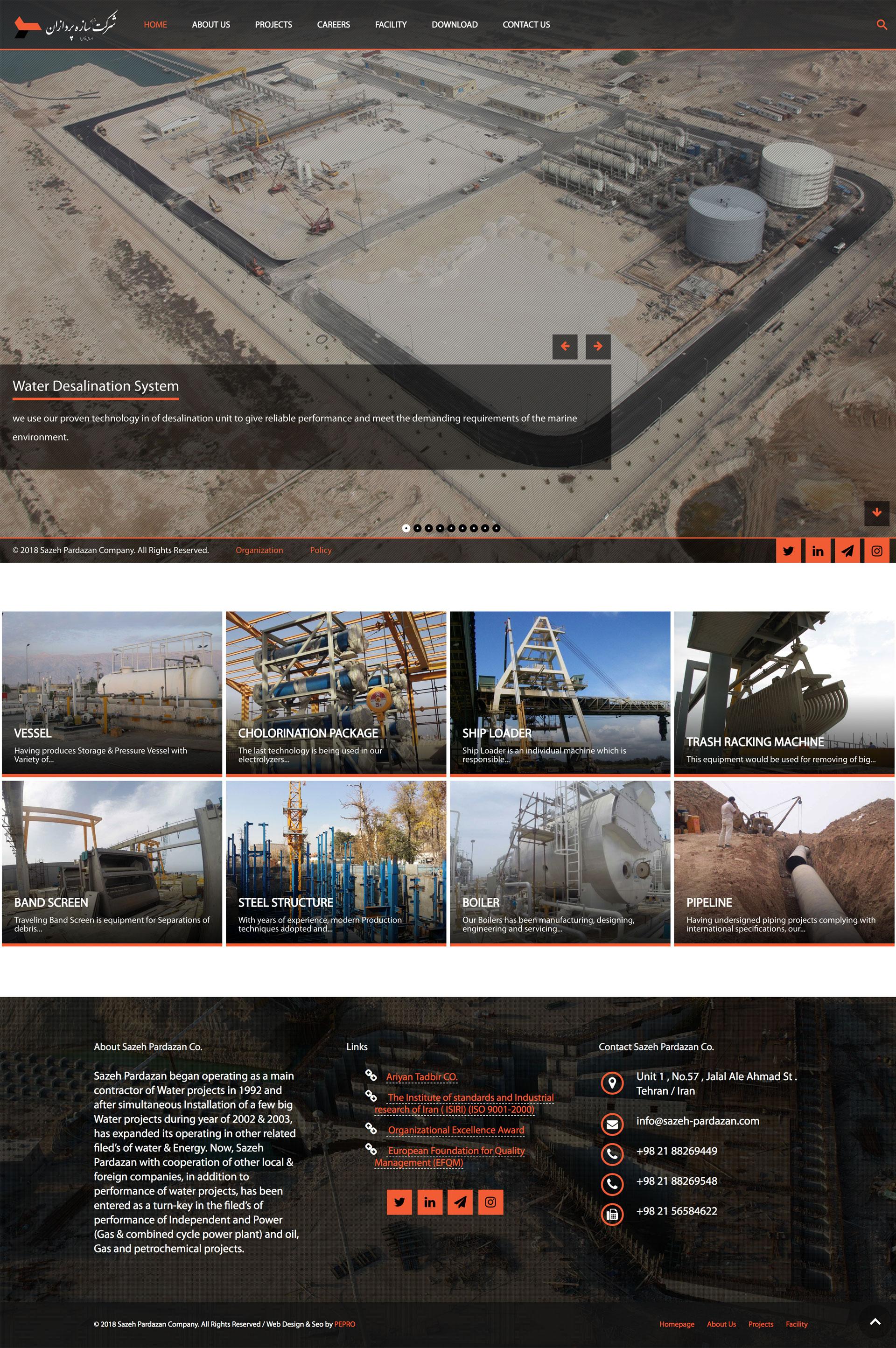 نمونه کار طراحی وب سایت سازه پردازان